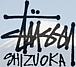 STUSSY SHIZUOKA CHAPT