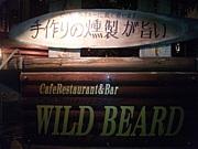 Wild Beard(ワイルドビアード)