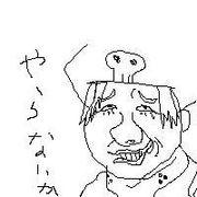 静岡ギルオタ同盟/^0^\