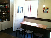 coto-cafe