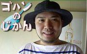 今日感テレビ【スミオさん】