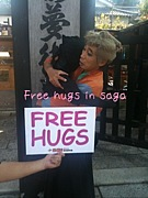 FREE HUGS SAGA in 肥前夢街道