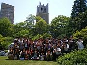 2011年早稲田大学商学部32組