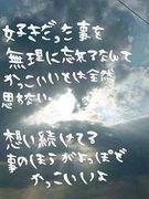 詩andポエム歌いましょう☆