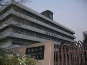 東海大学付属仰星高等学校