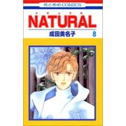 NATURAL〜成田美名子〜