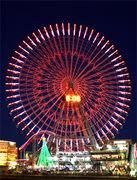 カウントダウン2007in桜木町