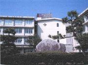 静岡市立城山中学校