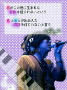 ★RADWIMPS★