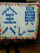 宇南バリボ-◎OGの会