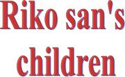 Riko san's children