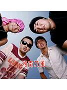 風乃軍団・club 134,