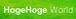 HogeHoge World