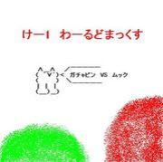 (・∀・)yにん