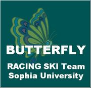 BUTTERFLY RACING SKI TEAM