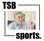 TSB スポーツビジネス学科