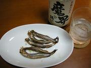 今日のお夕飯(旧ひもの好き)