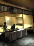 electronic lisning@細見美術館