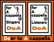 Door to A cappella