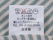 「日本製」の服が着たい