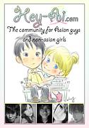 日本人の彼氏と外国人の彼女