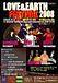 LOVE&EARTH FESTIVAL2008