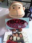 北海道放送〜HBC〜