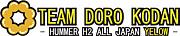 HUMMER H2 (Yellow)〜ハマー〜