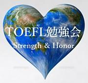 TOEFL勉強会