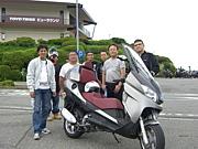 大観山オフ会(箱根ツーリング)