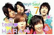team.HARA★ミ