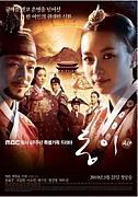 韓国ドラマ、アメリカドラマ
