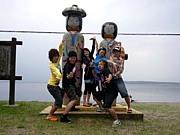 三高、地理メン'07