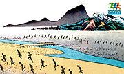 しまだ大井川フルマラソン