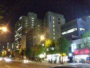 東京理科大学二部 化学科
