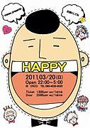 massu presents HAPPY