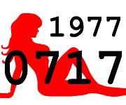 1977年7月17日生まれ♪