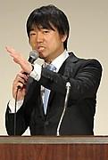 mixi政治・政策討論会(仮名)