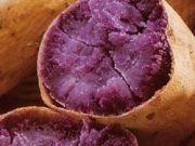 紫芋が大好き!
