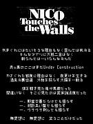 NIKO Touches the walls