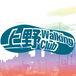 上野ウォーキングクラブ