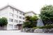 三重県立稲生高等学校