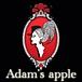 new half  Adam's apple