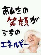 ☆なんちゃって読書部!!☆