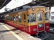 京阪8000系30番台/初代3000系