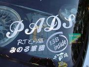 PADS 〜パッズ〜