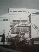 ALC貝塚学院