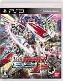 PS3版ガンダムEXVS.初心者の集い