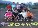 ☆WINDY Tennis Circle 30th☆