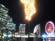 〜INNOCENT WORLD〜